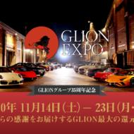 GLION EXPO 2020